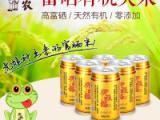 虔农虎蛙稻富硒有机大米礼盒装长粒新米自产优质健康绿色食品