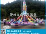 儿童游乐设备厂家 假期促销豪华旋转8臂升降自控飞机