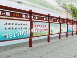 企业宣传栏厂家,工厂宣传栏制造,防腐木橱窗图片