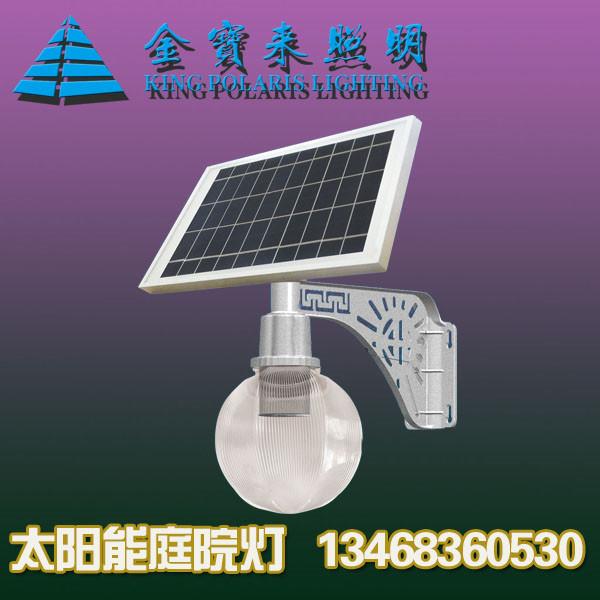 太阳能一体灯价格