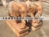 汉白玉石雕大象一对 动物雕塑