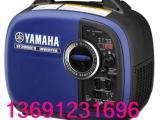 雅马哈数码变频汽油发电机