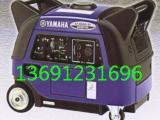 原装日本进口雅马哈数码变频汽油发电机
