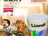 聚氨酯重防腐涂料供应商现货批发丙烯酸聚氨酯面漆