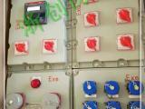 铝合金防爆检修电源箱