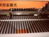 9060皮具激光切割机 精准型激光切割机