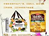 广东休闲食品代加工厂家 趣园食品 好吃又安心