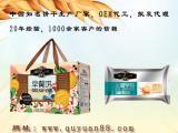 广东粗粮饼干批发 趣园 知名品牌 买的放心吃的安心