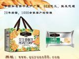 广东休闲食品加工加盟  绝对不容错过的品牌 趣园食品