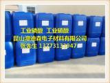 如皋氨基磷酸铵专用正磷酸量大从优