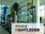 MBR膜技术在乳制品工业中的应用