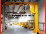 欧式悬臂吊   定柱式悬臂起重机  立柱式旋臂吊