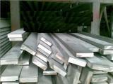 长城牌冷拔不锈钢316扁钢价格