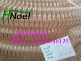 pu钢丝软管pu吸尘管pu钢丝管聚氨酯软管pu钢丝伸缩管