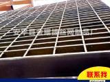 重型平台钢格板_石油钢格板【金耀捷】销售