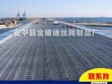 港口码头重型钢格板_过道钢格板【金耀捷】厂家