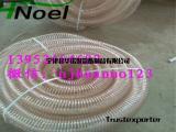 吸尘pu钢丝软管pu吸尘管聚氨酯软管pu钢丝管