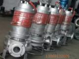 脱硫耐高温耐腐蚀砂浆泵,料浆泵,渣浆泵