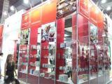 2017年巴西圣保罗国际家庭用品及礼品博览会-消费品展