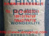 PC/台湾奇美 PC-110 苏州现货 优惠供应
