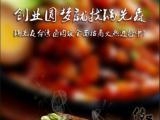 台湾锅先森餐饮品牌就是典型的快时尚餐饮品牌