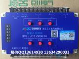 MTN-6R10A机场智能照明控制器调光智能面板