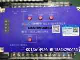 A1-MYD-1302/16写字楼智能照明驱动模块2路控制器