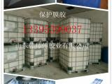 水性保护膜压敏胶/低粘PE保护膜胶