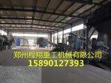 郑州哪买有机肥设备|有机肥机械设备|猪粪怎么生产有机肥