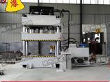 非标定制 1000吨复合板材模压成型压力机 滕锻直销
