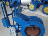 DMF-0.1电磁式煤气安全切断阀制造厂