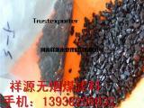 化工废水处理过滤无烟煤滤料