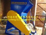 金属磨粉机/有色金属磨粉机