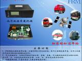 沈阳安防监控,远程视频监控,手机远程监控海润铭电子