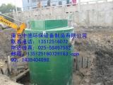 国内专业研制南京中德一体化预制污水泵站,替代传统混凝土泵站