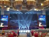 南京商业演出、庆典策划、模特礼仪、音响灯光舞台租赁、摄影摄像