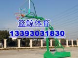 移动篮球架价格学校移动篮球架多少钱工厂有现货