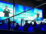 南京公司年会摄像,高清导播台、摇臂、航拍、高清摄像
