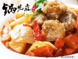 好吃的卤肉饭,锅先森万家好店,只等你来
