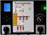 ZG-8808 嘉兴中冠开关柜智能操控装置