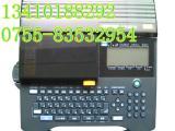 美克司MAX线号机打印机LM-390A套管打字机