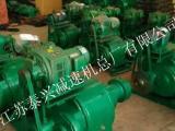 大量供应GL-10P锅炉炉排减速器整机现货价格低