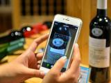 酒类行业质量追溯管理系统