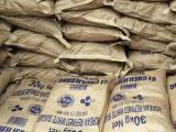TS幼砂糖厂家,北京TS幼砂糖直销,福润品源全国供应韩国白糖