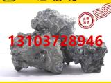 硅铝钙复合脱氧剂