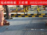 热镀锌钢格栅板表面处理_热镀锌钢格板【冠成】