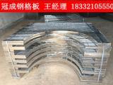 钢格栅板厂家直销不锈钢钢格板规格型号【冠成】