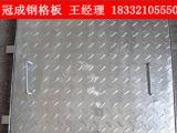 环保用复合钢格板平台_工程复合钢格栅【冠成】