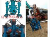 耐磨液压抽沙泵-高效挖机抽沙泵厂家