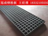 钢格栅板生产厂家报价钢格板沟盖板价格【冠成】